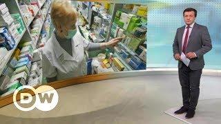 Боярышник вместо Виагры, или Как избавиться от политической импотенции - DW Новости (18.04.2018)