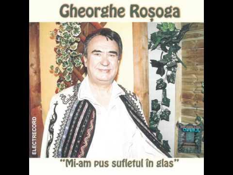 Gheorghe Roșoga -