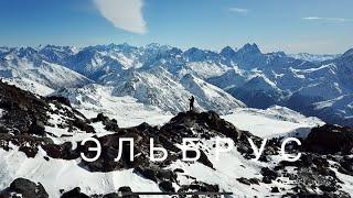 Гора Эльбрус. Эльбрус с квадрокоптера.