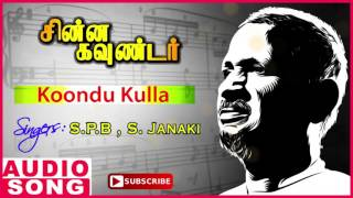 Chinna Gounder Tamil Movie | Koondu Kulla Song | Vijayakanth | Sukanya | Ilayaraja | Music Master