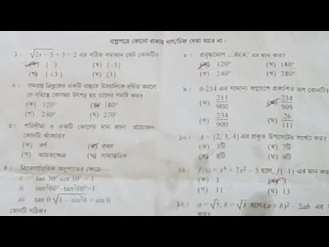 mcq answer sheet format - Ataum berglauf-verband com
