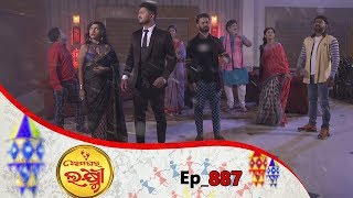 Ama Ghara Laxmi | Full Ep 887 | 9th Mar 2019 | Odia Serial – TarangTV