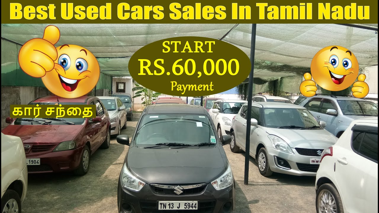 Cars That Start With J >> Best Used Low Budet Cars Sales In Tamil Nadu Shiva Cars Update Start From Rs 60 000