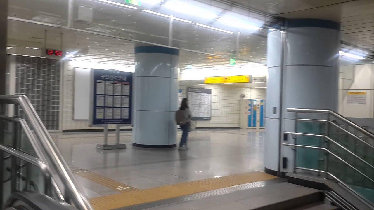 Tàu điện ngầm ở Hàn Quốc