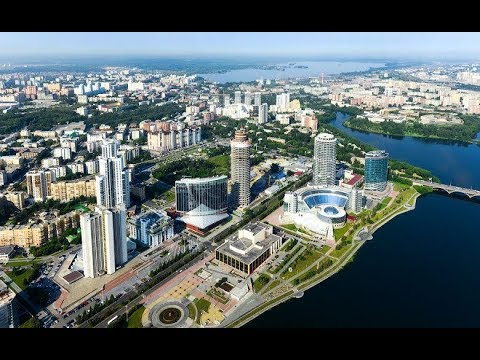 All You Need To Know About Russia's Ural Beauty Ekaterinburg - The Host City Of FIFA World Cup 2018