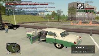 играем в CRMP RP #4 - покупка машины