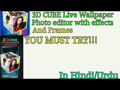 3d Live Cube Wallpaper And Editor Best Wallpaper App In Urduhindi