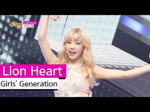 [HOT] Girls' Generation - Lion Heart, 소녀시대 - 라이온 하트 Show Music Core 20150905