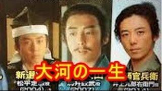 高橋一生が出演した「大河ドラマ」はこんなにある!YT動画倶楽部 ご視聴...