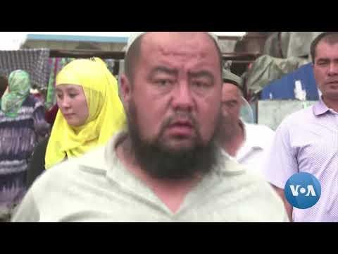 Trump Urged to Press Xi on China's Treatment of Uighurs