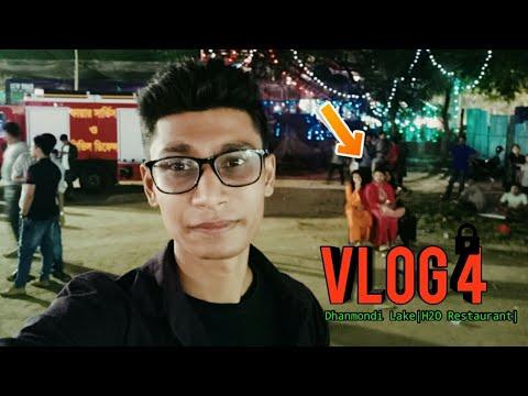 Vlog 4 |Dhanmondi lake|H2O Restaurant|Dhaka|by RH Shuvo