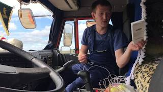Установка ходовых огней и диодных ламп на камаз ) КАЛЯН86
