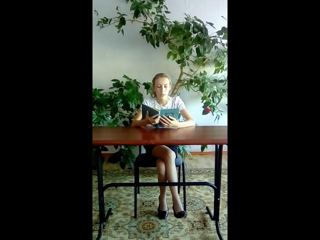 Изображение предпросмотра прочтения – ВалентинаАсычева читает произведение «Бежин луг» И.С.Тургенева