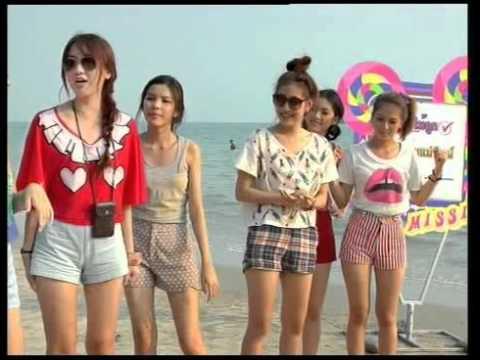 Strawberry Cheesecake Summer ระยอง-จันทบุรี 1 Ep.282 Part 2