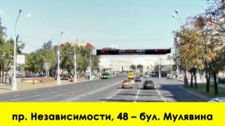 Реклама на растяжках(, 2013-06-05T11:43:25.000Z)