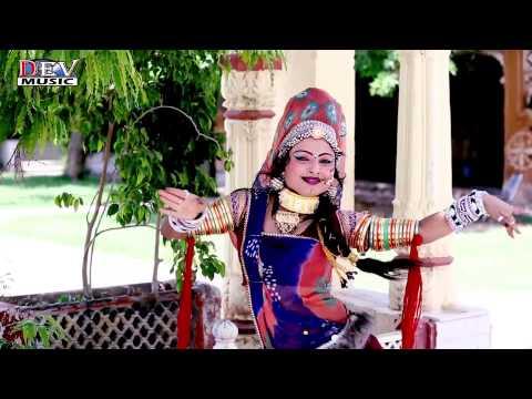 Tejaji New DJ Songs | Lilan Rove HD VIDEO | Suresh Pareek | Rajasthani Latest Songs | DJ Remix Songs