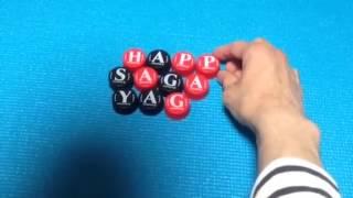 相楽のりこ 「sagarayoga」生徒さんより 相楽のり子 動画 17