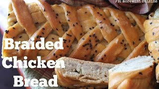 Chicken Stuffed Braided Bread Recipe