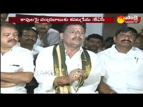 Kapu JAC firm on 'indefinite padayatra' for reservations on Jul 26