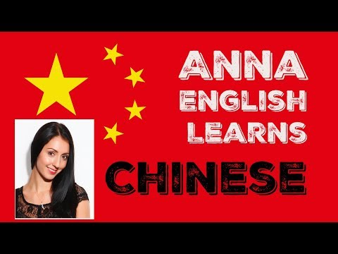 Anna English learns MANDARIN CHINESE  // Anna English学中文普通话