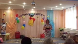 видео Какие игрушки нужны детям, Родительское собрание в средней группе