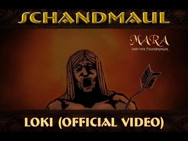 schandmaul-loki-official-musicvideo-feat-mara-und-der-feuerbringer-schandmaul