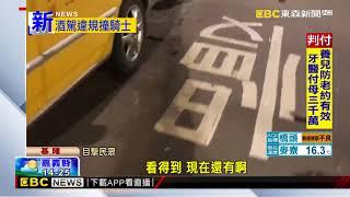 酒駕違規跨雙黃線超車 騎士遭撞噴飛慘死