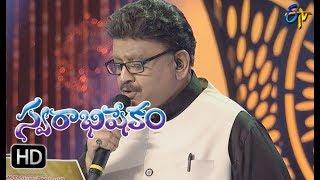 Antha Ramamayam Song | Sp Bhalu Performance | Swarabhishekam | 22nd October 2017 | ETV  Telugu