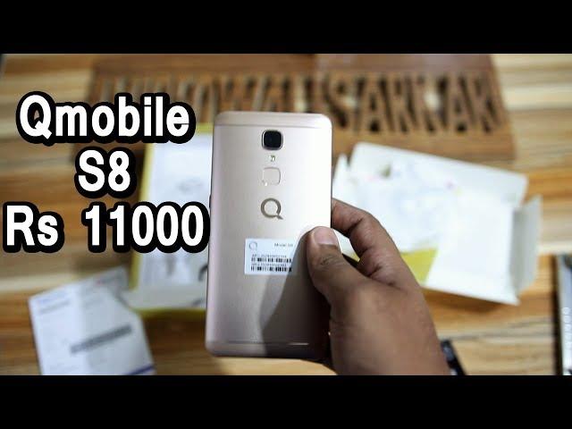 Qmobile S8 Unboxing | Samsung Sa Koi Taluq Nahi!