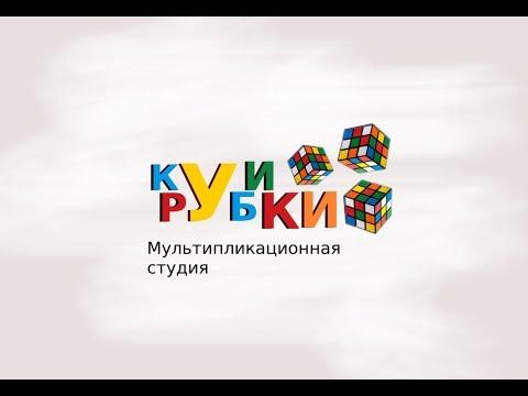 Как до небес добраться - Л.Кузьмин