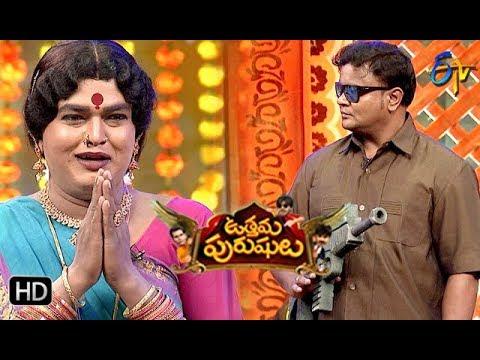 Download Komaram Intro   Uthama Purushulu   ETV Diwali Special Event 2019   27th October 2019   ETV Telugu