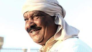 يالوالدة كانك عليّ دمّاعة، محمود العرفاوي فنان الجريد الأول.