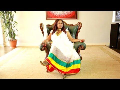Emebet Negasi - Fikir Ena Gura   ፍቅር እና ጉራ - New Ethiopian Music 2019 (Official Video)