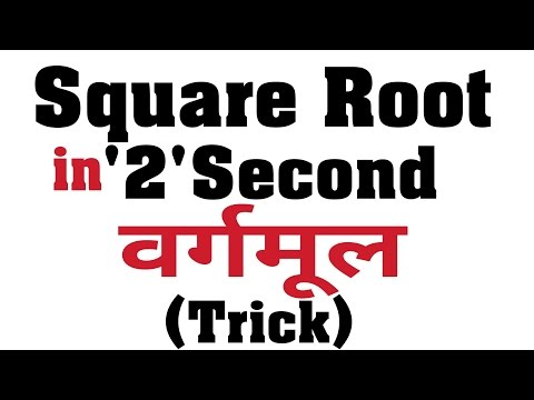how to work out the cube root