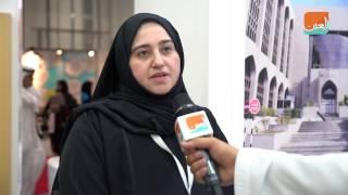 فرص وظيفية متعددة للمواطنين في معرض توظيف أبوظبي 2017