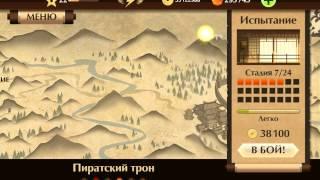 (обзор игри shadow fight 2