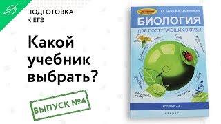 видео Учебник