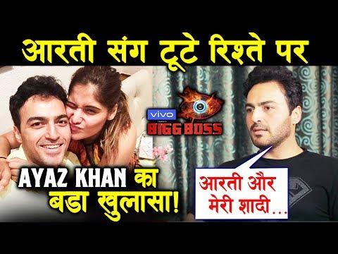Bigg Boss 13 | Aarti Singh's Ex-Boyfriend Ayaz Khan ANGRY Reaction On Marriage Rumors