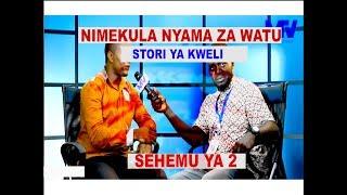NIMEKULA NYAMA ZA WATU: NILIPOTOKA;SEHEMU YA 2  | MASANJA TV