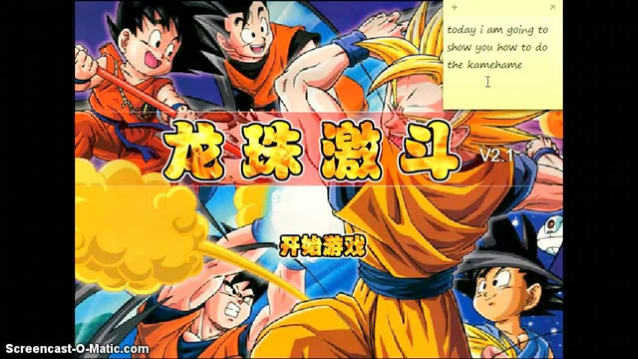 How To Do The Kamehameha In Dragon Ball Fighting 2 1 Youtube Il a gagné en couleurs, musiques. how to do the kamehameha in dragon ball fighting 2 1