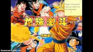 How To Do The Kamehameha In dragon ball fighting 2.1