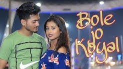 Bole Jo Koyal Bago Mein Yaad Piya Ki Aane Lagi    Ft Arijit & Rai   Love Sin