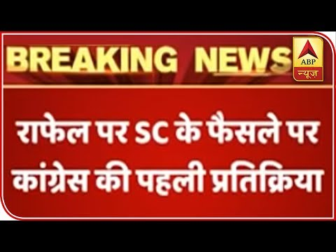 Rafale deal:  No Clean-Chit, Says Congress On SC Verdict | ABP News