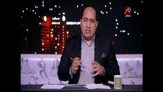 رضا عبد العال: مباراة الأهلي مع صن داونز الاختيار الحقيقي لفايلر