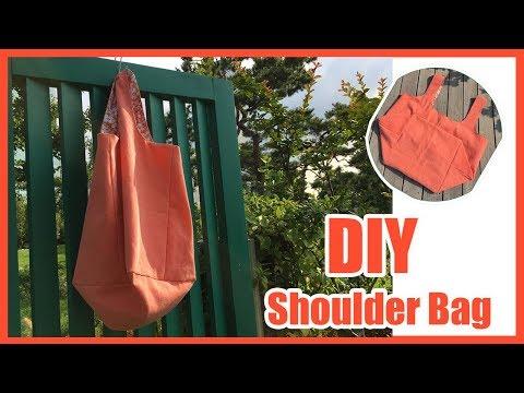 DIY | 숄더백 만들기| Shoulder Bag | 바닥이 사각형 스타일 가방|수납 공간 넓은 가방 |어바웃소잉