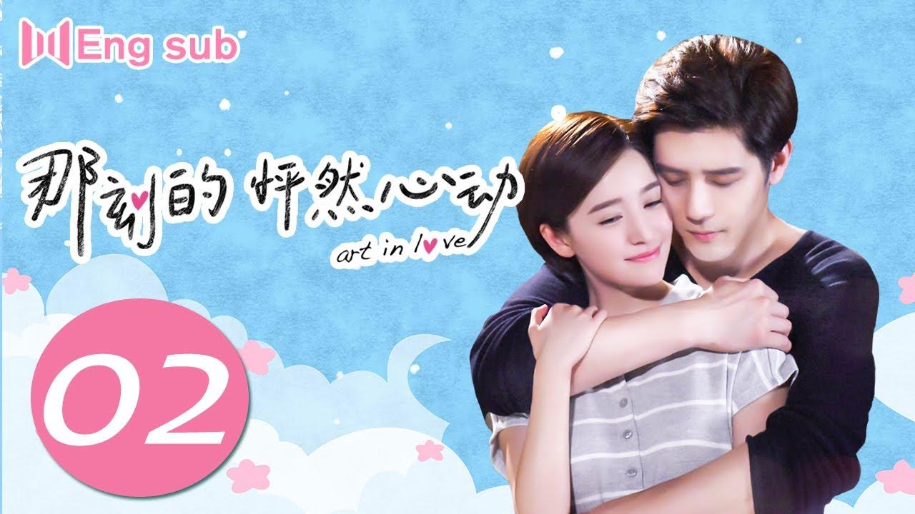 【Eng Sub】那刻的怦然心動 EP 02   Art in Love ?(主演胡宇威。闞清子。許光漢。關詩敏。洪堯) - YouTube