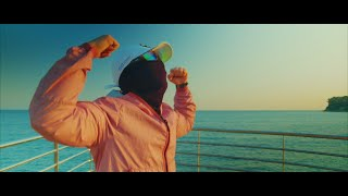 Смотреть клип Gambino - Wesh Wesh