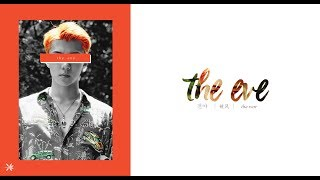 Download Video EXO (엑소) | The Eve (破风) [chinese/pinyin/english lyrics] MP3 3GP MP4