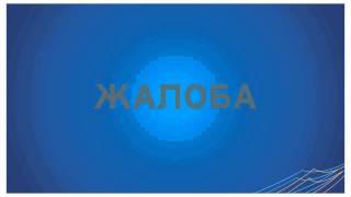 видео БЕСПЛАТНЫЙ ТЕЛЕФОН НА ALIEXPRESS | Lumia 1020