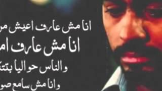 كل حاجه بينا تامر حسنى -كلمات Tamer hosny kol haga bena - Lyrics 2016